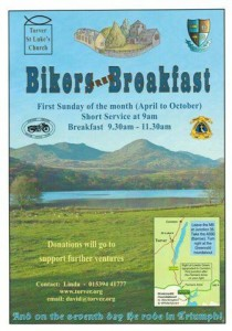 Biker's Breakfast